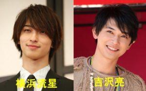 (左)横浜流星(右)吉沢亮