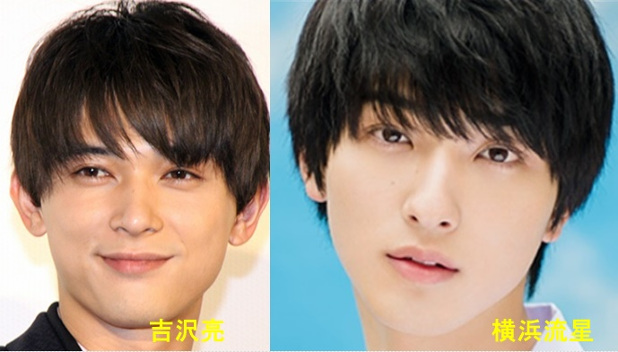 (左)吉沢亮(右)横浜流星