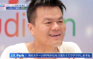 JYパーク